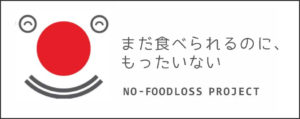 NO-FOODLESS PROJECT